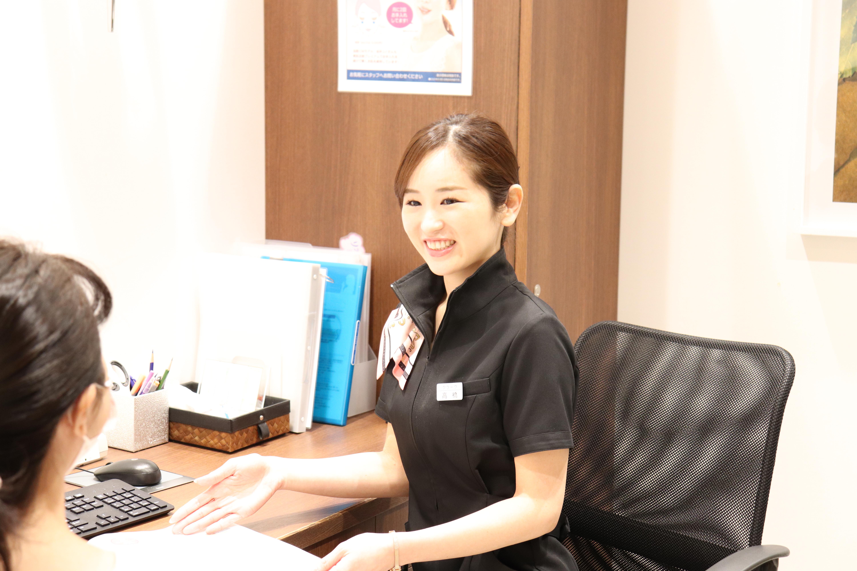 医療法人社団翔友会 アクネスタジオ 横浜クリニック